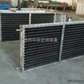 【厂家直销】非标定制 全304不锈钢散热器 翅片管式散热器