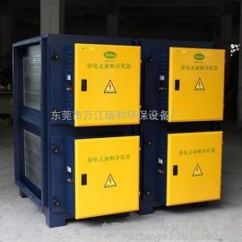 直销成都机械式复合型静电油烟净化器