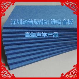 踏普聚酯纤维吸音板|多功能厅吸声降噪|消音室吸声板