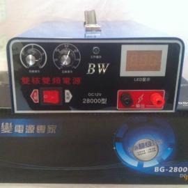 浮力王超声波电子捕鱼器厂家保修两年