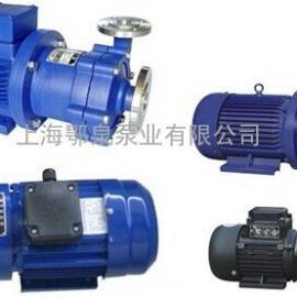 32CQ-25磁力泵