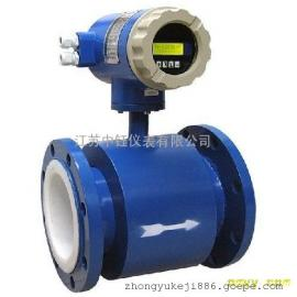 RS485智能分体式电磁流量,电磁流量计,高精度污水废水液体