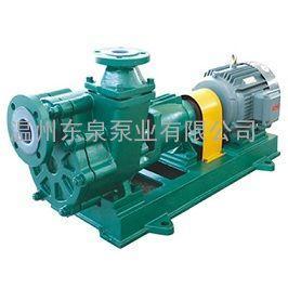 FZB氟塑料合金自吸泵化工泵永嘉现货供应