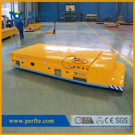 专业设计自动化防爆卷材25T电动轨道平板车