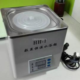 HH-1��岷�厮�浴�,�慰滓淮纬尚退�浴�