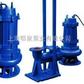 WQ型��水污水泵