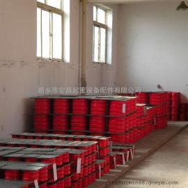 JHQ-C-20聚氨酯缓冲器直径320高度320铁板缓冲器