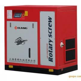 意朗变频螺杆式空压机上海意朗空气压缩机