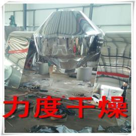 钴酸锂双锥干燥设备,真空回转干燥机