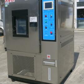 IEC 可程式恒温恒湿试验箱