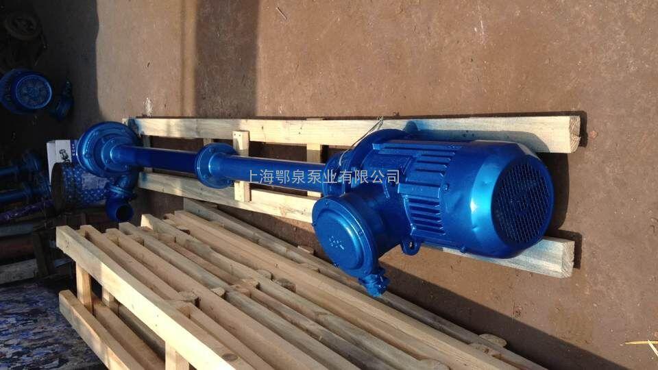 泥浆泵NL50-12