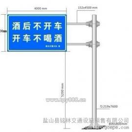 指路标志杆,指示牌标志杆,交通标志杆,路名牌标志杆