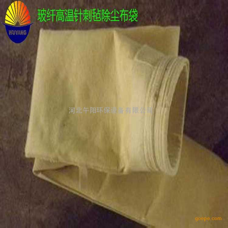 氟美斯除尘布袋A针刺毡除尘滤袋后处理方法