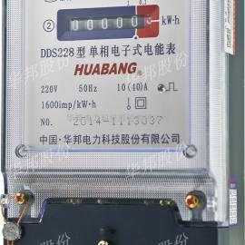 电子式单相电表计度器显示