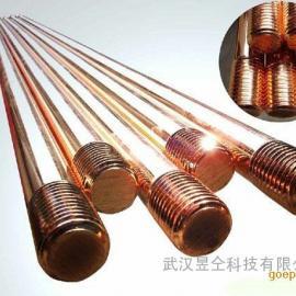昱仝YT-CCS铜覆钢在化工油库防雷中的应用