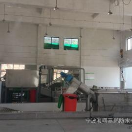 鸭粪除臭剂-鸭粪便除臭液-羊粪除臭设备浙江-宁波嘉鹏环境
