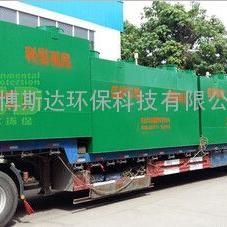 淄博民营医院污水处理设备-淄博专科医院污水处理设备-无人值守