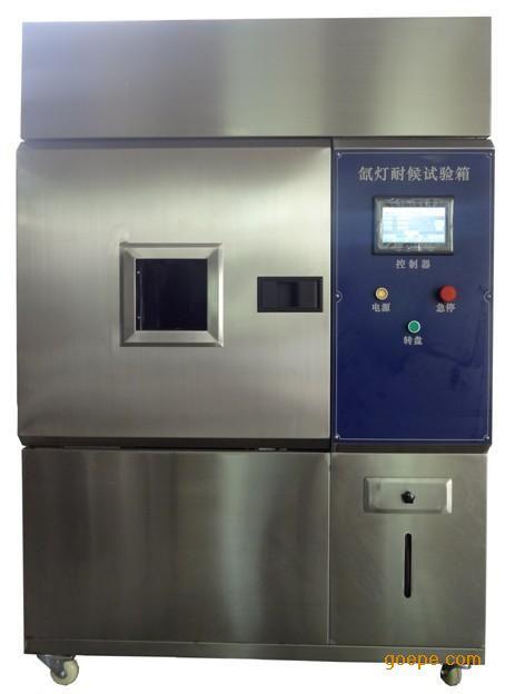 漳州首选 氙灯耐候老化试验箱DESN-500BF厂家特价