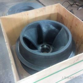 水泥厂脱硫泵修复