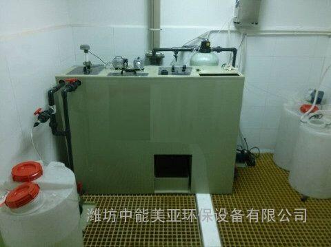 化验室污水处理设备/实验室废水处理设备