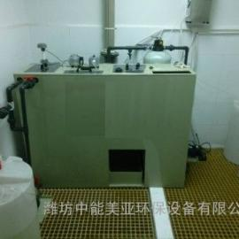 实验室废液处理/化验室废水处理设备