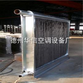 华信I型散热排管 I型空气散热器 翅片翘片管散热器