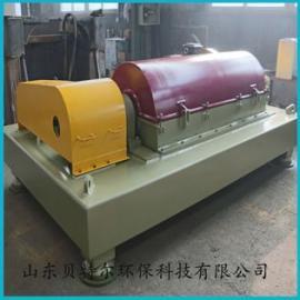 山东贝特尔化工污泥处理设备 卧螺离心机脱水设备 厂家现货