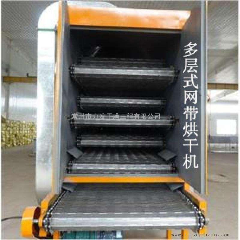 青翘专用烘干机