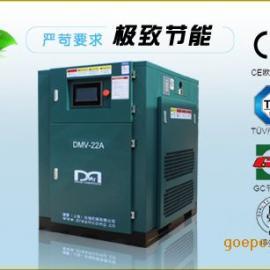平谷变频空压机,平谷变频空气压缩机,平谷变频螺杆压缩机