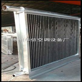 大棚烘房散热器 烘干采暖翅片管散热器 高频焊翅片管散热器