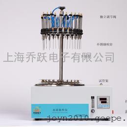圆形水浴氮吹仪多少钱一台,24位氮吹仪报价