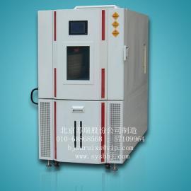 高科技高低温湿热试验箱山东优质供应商