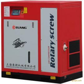 上海意朗螺杆式空压机永磁变频螺杆空压机
