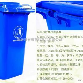 室外垃圾桶重庆厂家批发 室外放置5年垃圾桶不变色