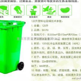 重�c移�铀芰侠�圾桶加厚垃圾箱�r格