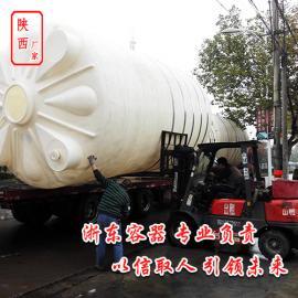陕西聚羧酸减水剂储罐厂家