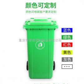 重庆渝中区环卫大型垃圾箱图片