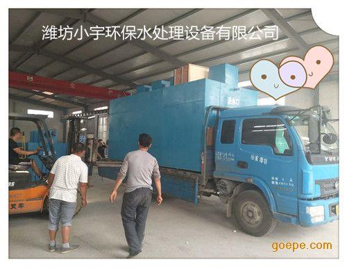 社区生活污水处理设备一体化系统