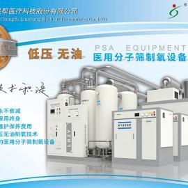 四川制氧机医疗器械生产厂家无油低压高端节能制氧设备