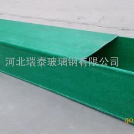 玻璃钢电缆槽