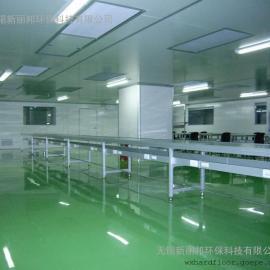 水性环保防菌涂料