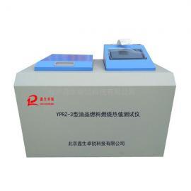 YPZR-2型油品燃料燃烧热值测试装置醇基燃料热值化验仪如何操作