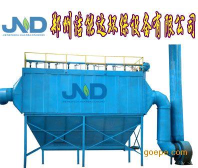 活性炭厂脱硫除尘器