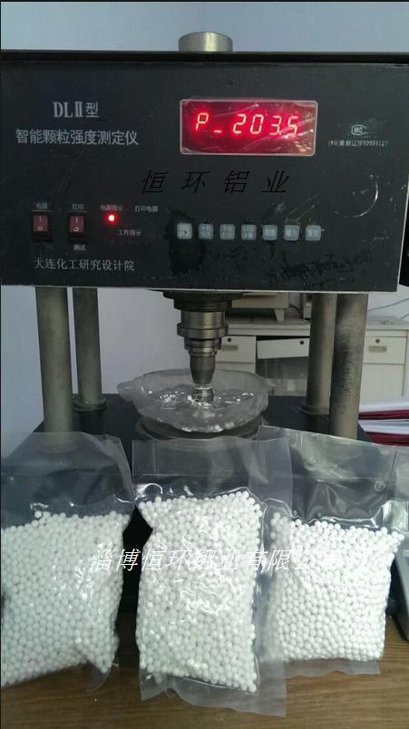 氧化铝球干燥剂