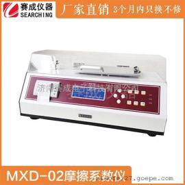 MXD-02薄膜摩擦系数仪