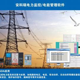 安科瑞电力监控系统在阅海湾中央商务区综合项目的应用