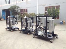 pall箱式真空滤油机HNP074R3ZCP真空滤油机