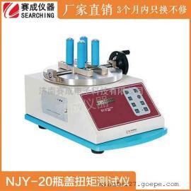 矿泉水瓶盖测力扳手扭矩测试仪