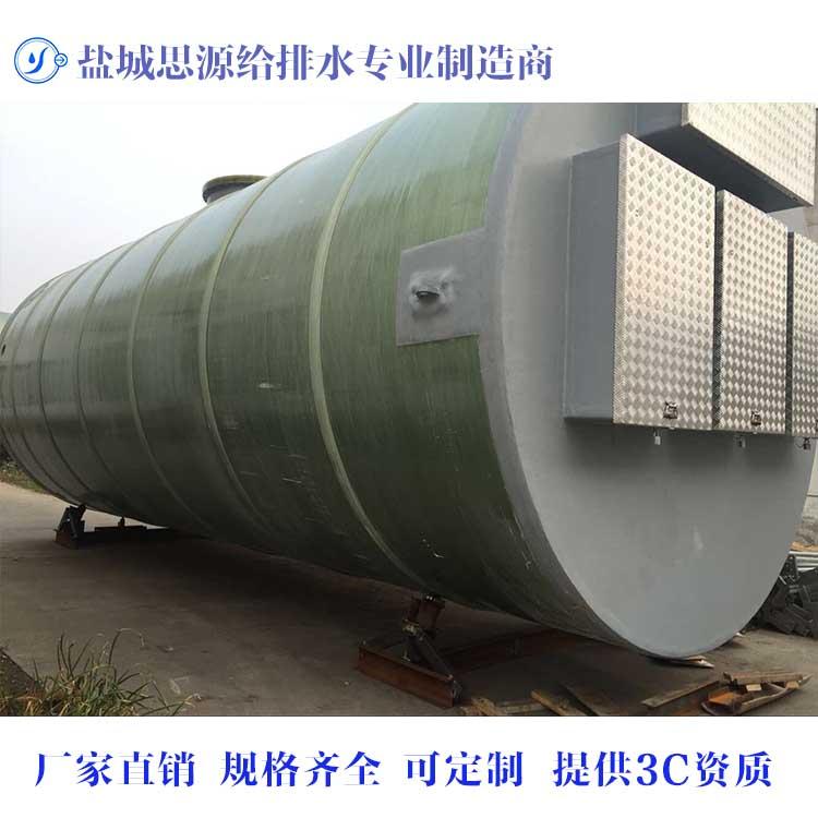 宁波污水提升一体化预制泵站专业制造商