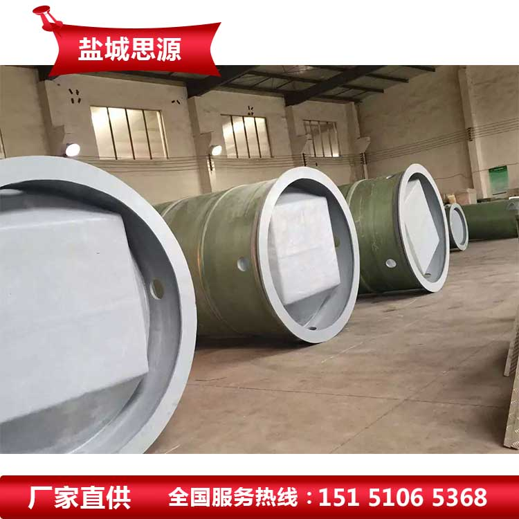 地埋式玻璃钢一体化预制泵站